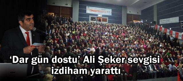 CHP Büyükçekmece eski ilçe başkanı Op.Dr. Ali Şeker görkemli bir kalabalık eşliğinde CHP'den İstanbul 3. Bölge Milletvekili aday adaylığını ilan etti. Ali Şeker'in adaylığını açıkladığı toplantıya partililer ve Ali Şeker'i sevenler büyük ilgi gösterirken toplantı miting havasında geçti. İzdihamın yaşandığı Avcılar Barış Manço Kültür Merkezi tarihinde ilk kez böyle bir kalabalığa şahitlik ederken,  salona sığamayan kalabalık sokaklara taştı.