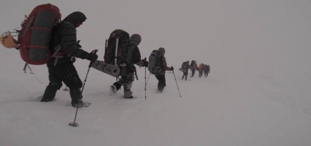 12 Türk ve Bulgar dağcı kayboldu