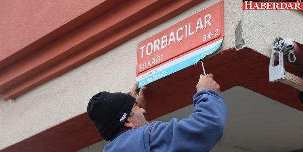 Büyükçekmece'de tepki çeken sokak isimleri değiştirildi
