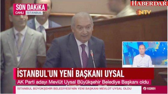 İstanbul Büyükşehir Belediyesi'nin yeni başkanı Mevlüt Uysal oldu.