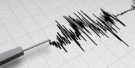 İran'da deprem!