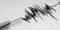 Şırnak#039;ta korkutan deprem