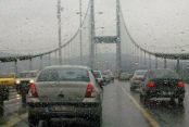 İstanbul güne yağışlı başladı