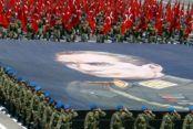 Valilik'ten 30 Ağustos kutlamaları açıklaması