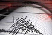 Denizli'de şiddetli deprem! 3 ilde hissedildi