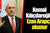 CHP'de gözler 27.Dönem Milletvekili aday listesinde