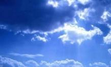23 Nisan'da hava nasıl olacak? Meteoroloji'den açıklama