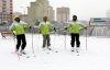 Beylikdüzü'nde kayak keyfi
