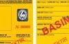 İnternet çalışanlarına sarı basın kartı müjdesi