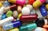 İnternetten ilaç satışı yok