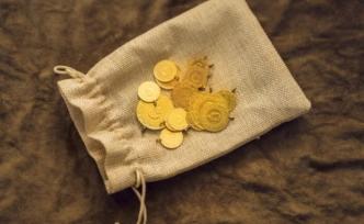 Gram altın haftaya 505 liradan başladı