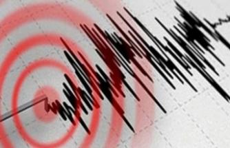 Osmaniye'nin Kadirli ilçesinde 4.2 büyüklüğünde deprem