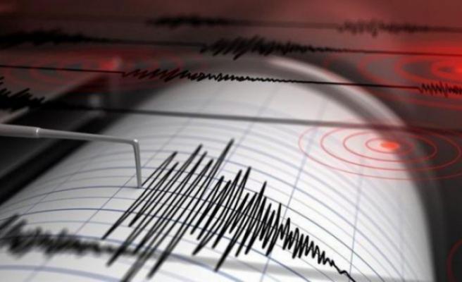 Gaziantep'te art arda 2 deprem meydana geldi