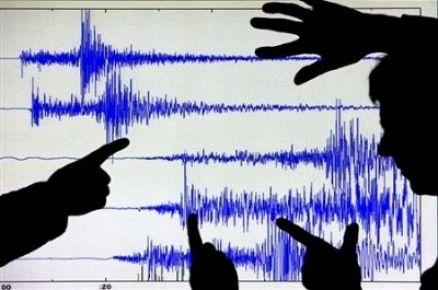 Adıyaman'da İki Deprem