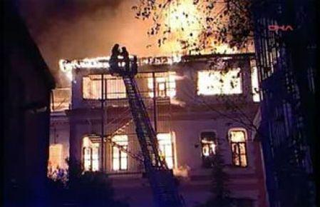 İl Milli Eğitim binası alev alev yandı