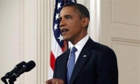 Obama beklenen açıklamayı yaptı