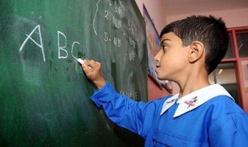 Okulların Tatil Olacağı Tarih Belli Oldu