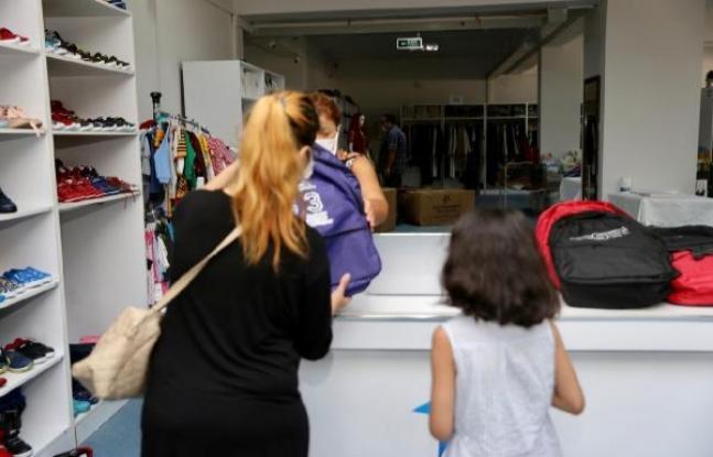 Küçükçekmece Belediyesi'nden öğrencilere kırtasiye desteği