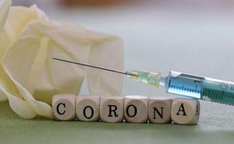 DSÖ ülkelerin aşı listesini yayınladı: TTB'den Bakan Koca'ya çağrı